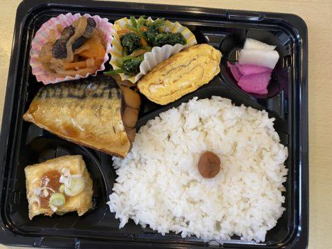 煮魚弁当(鯖)