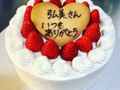 オーダーデコレーションケーキ(6号・18cm)