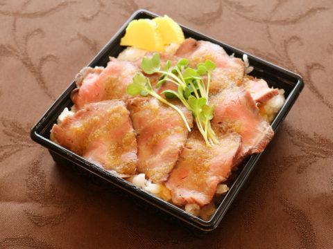 ローストビーフ丼(ランチ限定11:00~14:00)